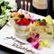 記念日にコースご予約の場合、デザートをケーキにグレードアップ