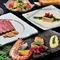 記念日デートに、ぜひ! 鉄板焼と逸品料理9品の『ペアコース』