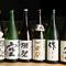 常時20種類ほど用意された、人気の日本酒