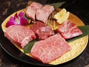 焼肉 極 -KIWAMI-