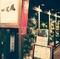 街の裏通り、和の趣きあふれる京都風の佇まい