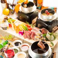 食べ放題! チーズフォンデュ&オリーブフォンデュ『ハワイコース』3時間飲放全8品