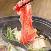 120分食べ放題&選べるスープ!デザート付きの牛・豚・鶏の『しゃぶしゃぶコース』