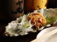【味扉】の自家製タレで和えた『ささみユッケ』は奥深い味わいで、日本酒や焼酎との相性抜群