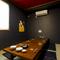 落ち着いて和める広い個室が4部屋。4~8名様の飲み会にぜひ!