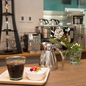 おいしいコーヒーとスイーツで優雅な午後のひとときを