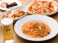 季節のパスタ・7種類から選べるピザなど充実の内容『2名様にお得なセットコース』(写真は2人用です)