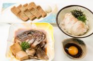 郷土料理の旨さも格別! 『鯛飯』『じゃこ天』『鯛のかぶと煮』