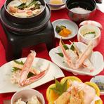 かに酢、かに造り、茶碗蒸し、焼きがに、かに小鍋、かに天ぷら、かに寿司、吸い物、抹茶掛けアイス、コーヒー