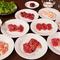 9種類焼肉ランチ