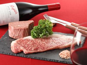 肉の美味しさが堪能できる『和牛A4サーロインステーキ』