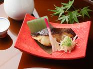 素材の魅力を引き出した『銀ダラ西京焼』