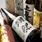 日本全国から集まる日本酒がリーズナブルに味わえる