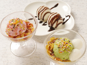 デザート込みの食べ放題。8種類から好きなものが1つ選べる『定番デザート』