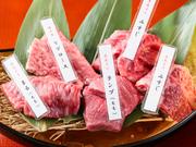神戸牛焼ステーキ にく平