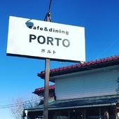 Caf?&Dining PORTO の看板