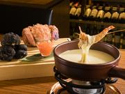 スイスホテル南海大阪 ワイン&ダイン シュン