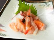 その時季ならではの鮮魚を一皿で味わえる『刺身盛り合わせ』