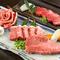 """最高潮の旨みに熟成した『イチボ』など、〝食べ頃をつくる""""肉"""