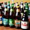 50種類以上の味が楽しめる『世界のクラフトビール』
