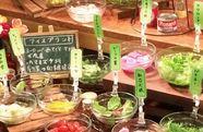 【月替わり】高知産お野菜のブッフェ