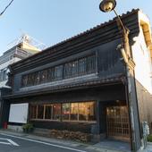 大正から昭和初期の雰囲気と最新の設備が融合した古民家