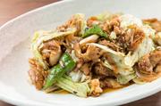 味噌の風味はまろやかですが、旨みとコクはしっかりとキープ。お酒もご飯も良く進むおすすめのメニューです。