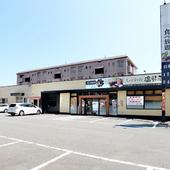 広い駐車場が完備されているので、遠方からでも利用しやすい店