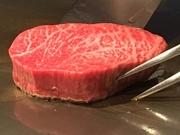 JA全農兵庫直営レストラン 神戸プレジール銀座