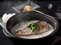 四季折々の旬の鮮魚と「糸島産コシヒカリ」を贅沢に。炊きたての『季節の土鍋炊きご飯』(鯖の土鍋ご飯)