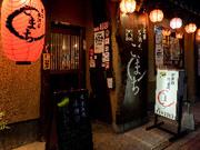 古民家居酒屋 こまち 福岡大橋本店