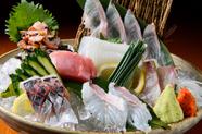 天然・旬魚を7種たっぷりと食べ比べできる『刺身の盛り合わせ』