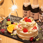 お誕生日や記念日に、無料のお名前入りのプレートが付いたケーキを用意することが出来ます。大切なあの人の記念日は、是非【もみじ屋 四日市店】で。詳しくは予約時にスタッフまでお尋ねください。