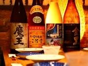 全席個室居酒屋 鳥鶏~Toridori~ 新橋店