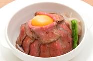 しっとりと柔らかい『プレミアムローストビーフ丼』