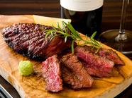 肉の旨味がアップ!『サガリ塊肉(350g)』