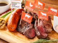牛・豚・鶏の素材の旨みを贅沢に味わうことができる『厳選お肉の炭火焼盛り合わせ(上)』