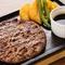 ボリュームと味わいに満足!『淡路牛手ごねハンバーグ 220g』4種のソースはお好みで選べます