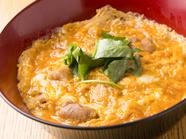 ランチでも人気のメニュー『親子丼(スープ付き)』