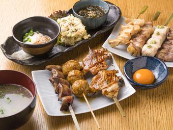 じっくりと焼かれ、旨みを引き出された串焼きを存分に味わうことができるコース。