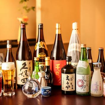 飲み放題 2時間  1900円