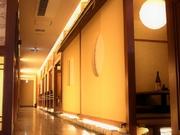 全席個室ダイニング 一期‐ichigo‐ 名駅店