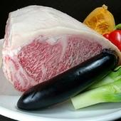 とろけるような食感を持つ高級黒毛和牛A5ランク「山城牛」