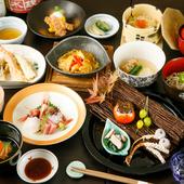料理と季節感が器の中で共在する『おまかせ懐石コース』