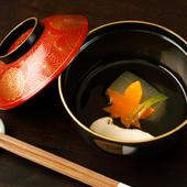『お椀』 ※画像は一例。松茸 冬瓜 人参 口柚子