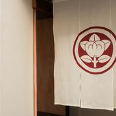 日本文化である家紋『丸に橘』 のれんをくぐれば銅製の扉が