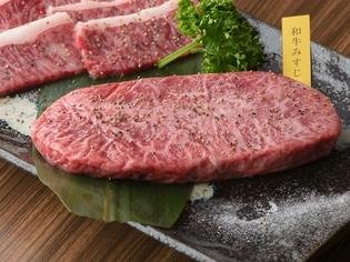 柔らかさと濃厚な旨みを堪能できる『和牛みすじステーキ』