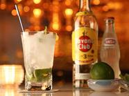 本場キューバのラム、「ハバナクラブ」を使った『モヒート』