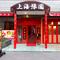 荘厳な中華料理の世界を楽しませてくれるレストラン