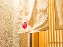 息子さんの手形がデザインされた白い暖簾が目印
